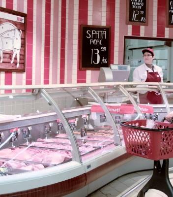 Real Hypermarket Suceava – Prezentare